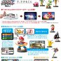 Nintendo Wii U 3DS Amiibo DARK PIT Super Smash Bros. [Japan Import]