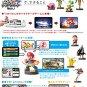 Nintendo Wii U 3DS Amiibo ZERO SUIT SAMUS Super Smash Bros. [Japan Import]