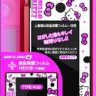 Nintendo 3DS - Hello Kitty Design Film (TYPE-A White)