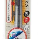 Zebra SJ2 SARASA 2 S 0.5mm multi Pen 0.5mm Black and Red ink & 0.5mm mechanical