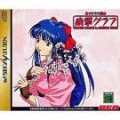 Sega of America - Sega Saturn - Teigeki Graph in Sakura Wars