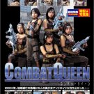 Taito Video Games - PlayStation 2 - Combat Queen