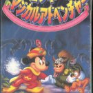 Nintendo - Mickey s Magical Adventure/Magical Quest Mickey Mouse/Super Famicom