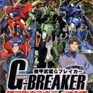 Sunrise - PlayStation2 - Third Claudia War armored armed G Breaker