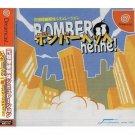 Fujicom - Sega Dreamcast - Bomber Hehhe