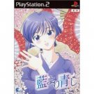 PlayStation 2 - Ai Aoshi Enishi