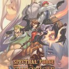 IDEA FACTORY - PlayStation 2 - Spectral Force Chronicle