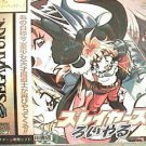 KADOKAWA SHOTEN - Sega Saturn - Slayers Royal 2
