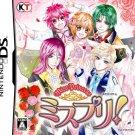 Tecmo Koei Game - Miss Princess/ MisPri! - Nintendo DS