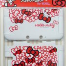 Answer - Hello Kitty Protective Cover for 3dsll for 3dsll (White)