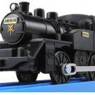 Model: Steam Locomotive Type C12 [Japan Import]