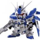 Bandai Hobby BB #384 SD Hi-Nu Gundam Action Figure Model Kit