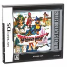 Square Enix - Nitendo DS - Dragon Quest IV Michibikareshi Monotachi