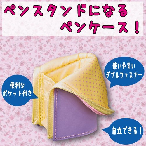 Kokuyo - Neo Critz - mini pink/purple x yellow(dot)