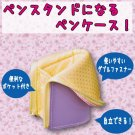 Kokuyo - Neo Critz - mini pink/purple x yellow(dot)