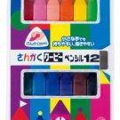 Sakura Coupy-Pencil 12 Crayon Colors FYL12