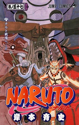 Naruto 57 (Japanese Edition)