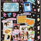 Sega Toys - Jewel diamond pod dedicated SD card game 12 silver deco 60