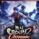 Musou OROCHI 2 Ultimate (Japan Import) PS3