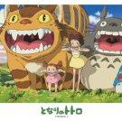 Ensky - 108-271 The Hibike Totoro 108 Piece sky next
