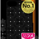 Ray Out - Gothic Hard iPhone 5 Case (Black)