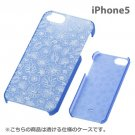 Ray Out - Floral Design iPhone 5 Case (Blue)