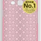 Ray Out - Disney Shiny Soft Jacket for Samsung Galaxy S III (Mickey Mouse/Pink)
