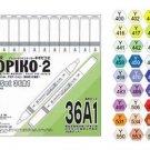 Neopiko 2 basic set 36A1 (japan import)