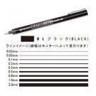 Deleter Neopiko Line2 Manga Pens 0.05mm Black Ink