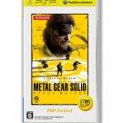 Metal Gear Solid Peace Walker (PSP the Best) [Japan Import]