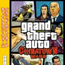 Rockstar Games - Sony PSP - Grand Theft Auto Chinatown Wars (PSP Best Hits)