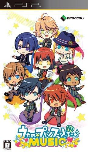 Game: PSP Uta no Prince-Sama Music