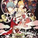 Quin Rose / Sony PSP / 12-Ji no Kane to Cinderella Halloween Wedding