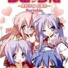 KADOKAWA SHOTEN - Sony PSP - Lucky Star Ryouou Gakuen Outousai Portable