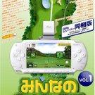 Sony Computer Ent - Sony PSP - Minna no Golf Ba (w/ GPS Receiver)