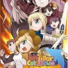 Capcom - Sony PSP - Fate/Tiger Colosseum Upper
