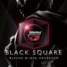 PSP: DJ Max Portable Black Square [Japan Import]
