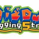 Game: DigDug Digging Strike [Japan Import]