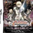 Game: DS Claymore Gingan no Majo [Japan Import]