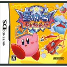 Game: DS Kirby Squeak Squad [Japan Import]