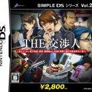 D3 Publisher - Nintendo DS - Simple DS Series Vol 25 The Koushounin