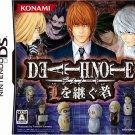 Game: Death Note L o Tsugu Mono [Japan Import]