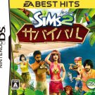 The Sims 2 Castaway (EA Best Hits) Nintendo DS
