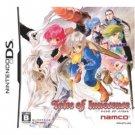 Namco - Nitendo DS - Tales of Innocence
