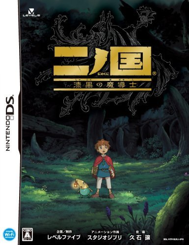 Game: Nintendo DS Ninokuni Shikkoku no Madoushi [Japan Import]