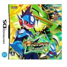 Game: DS Ryuusei no RockMan Dragon [Japan Import]