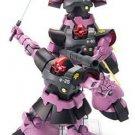BANDAI - Gundam Triple Dom Set HGUC 1/144 Scale