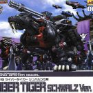 Zoids HMM 009 1/72 EZ-016 Saber Tiger Schwalz Version Model Kit (Japan Import)