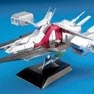 Model: Gundam EX Mobile Ship Ahgama 1/700 Scale Limited Edition