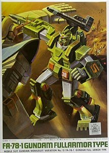 Model: MSV Gundam Fullarmor Type 1/144